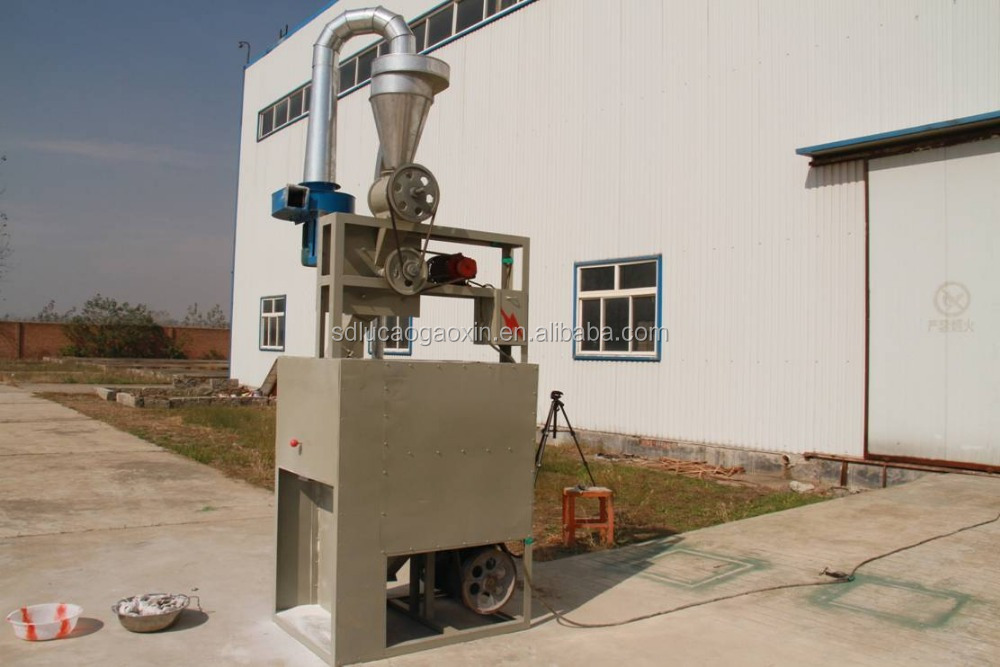 MIni rice flour mill machine/small corn flour mill with price