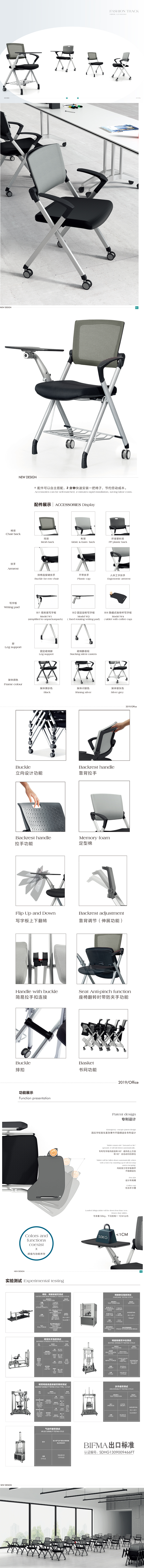 2019 hot selling grey wheeling plastic mesh back folding stackable metting conference room training study chair with writing pad