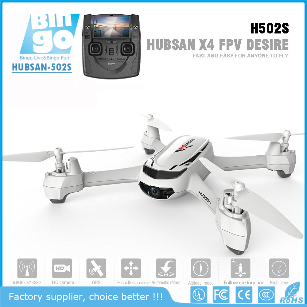 Bingo Hubsan H502S FPV X4 Desire GPS Altitude Mode 4 Channel 5.8GHz Transmitter 6 Axis drone quadcopter with 720P HD camera