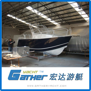 High Quality Reasonable Price Alibaba Suppliers Aluminum Boat Tug Boat