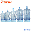 /product-detail/3-4-5-gallon-plastic-water-bottle-20-litre-20l-big-drinking-water-bottle-60712742291.html