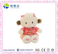 Soft Plush Cute Dressing Pink Skirt Sheep Toy