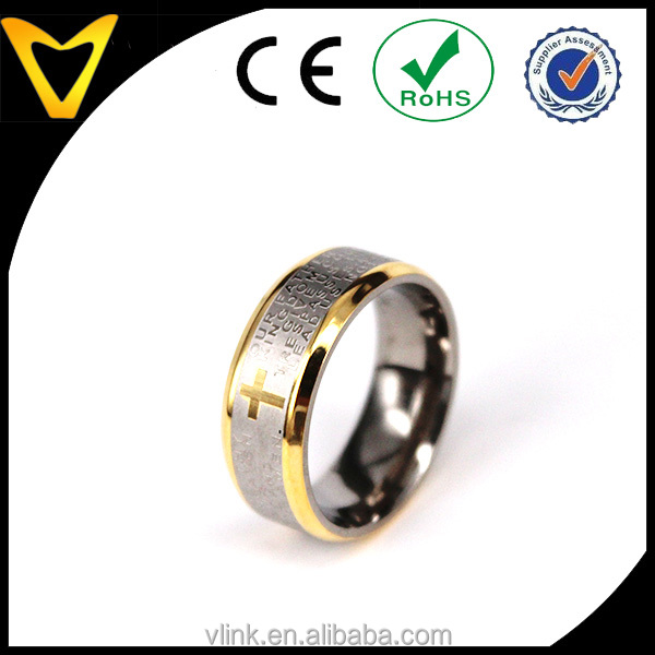 Alibaba China Top Ten Wedding Ring Design, 8mm Mens Titanium Two Tone Gold Silver Ring Lord's Prayer Engraved with Cross Praying