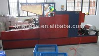 2014 new low price pe slitting rewinding machine