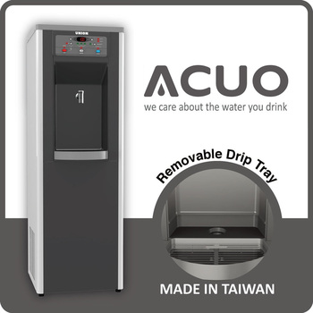 UO-998AG Floor Standing Computerized Water Dispenser