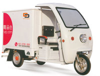 good quality EMS electric power tricycle for express with carbin