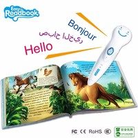 Wholesale Children educational toy learning holy quran read pen