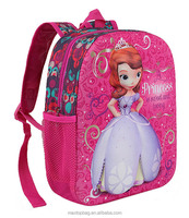 OEM primary school bag 13inch 3d sofia princess school backpack for girl NBC Universal audited factory Kids school bag BSCI