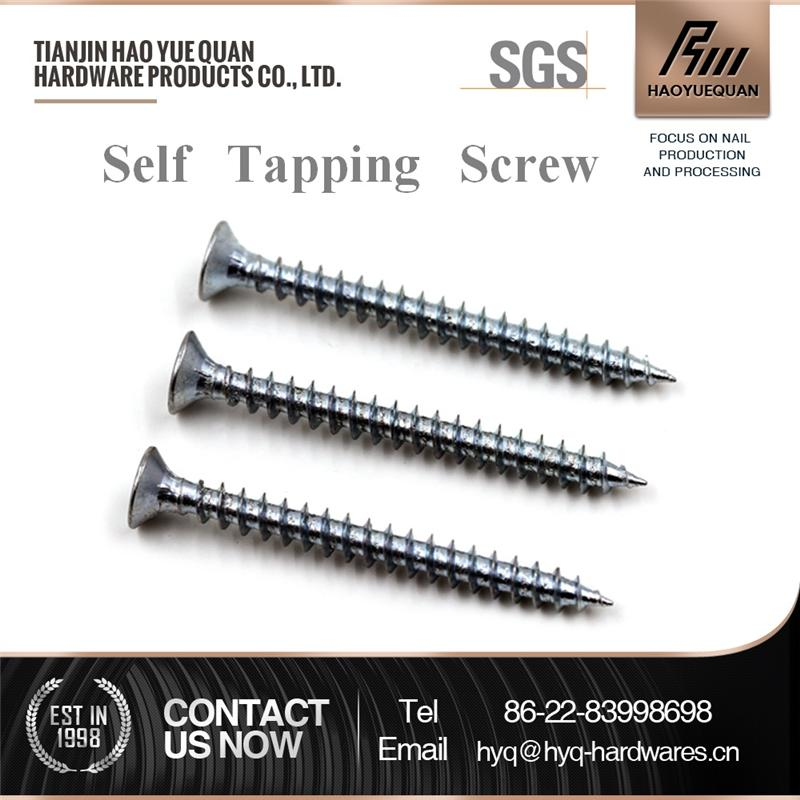 Professional philips flat head self-tapping screw pan head tapping screw with CE certificate