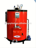 best quality oil fired boiler prices fire tube hot water boilers