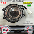 For Land Cruiser FJ200 LC 200 lx570 front bumper LED Fog Light with projector lens 2016