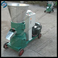 Chinese golden suppliers animal feed machine for sale