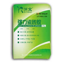 waterproof cement powder tile <strong>adhesive</strong> for all tiles or stone <strong>adhesive</strong>