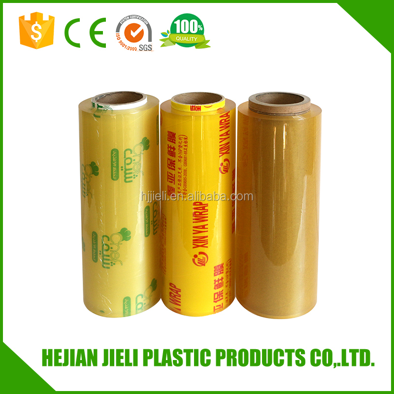 super clear pvc cling film