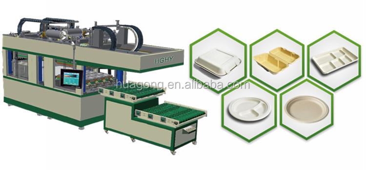 bagasse pulp paper plate machine