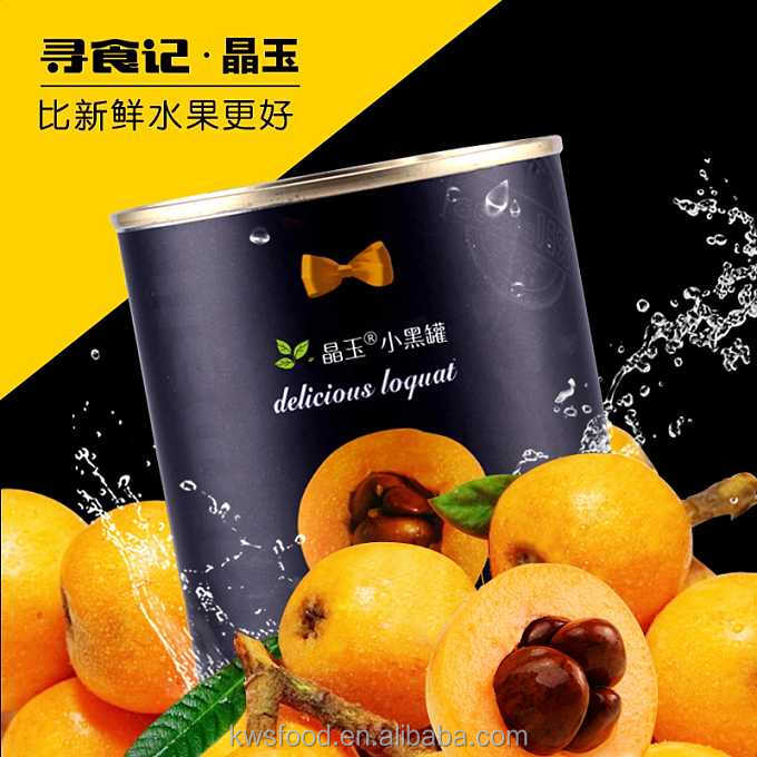 fresh loquat in cans canned fruits factory