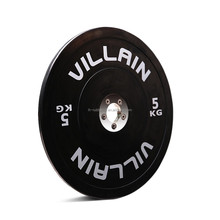 Villain Excellent Weight Plates with logo print