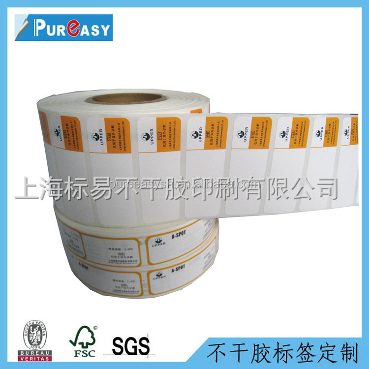 High quality adhesive record label stickers roll