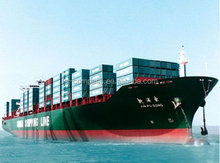 sea freight logistics shipping agent in Foshan offer professional service to AKITA, Japan