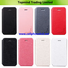 Case For iPhone 5 Pu Leather Wallet Case For iPhone 5