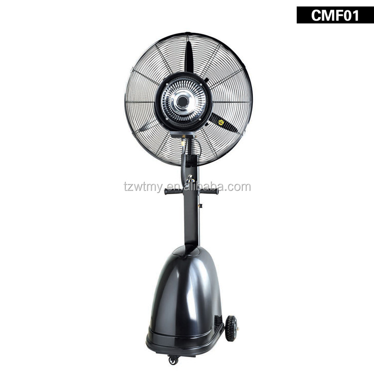 Summer cool centrifugal spray fan outdoor misting fans