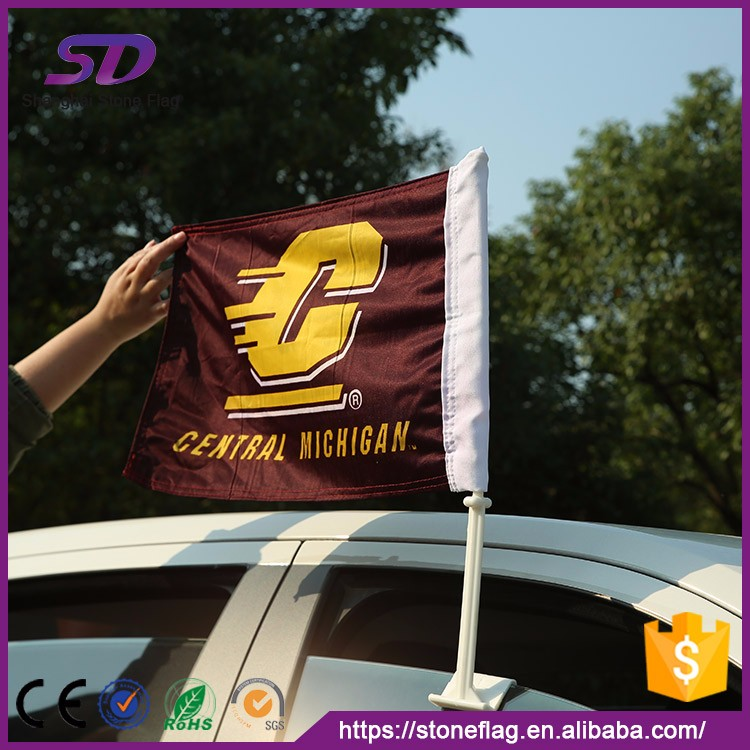 Direct Supply Customized Race Car Flag