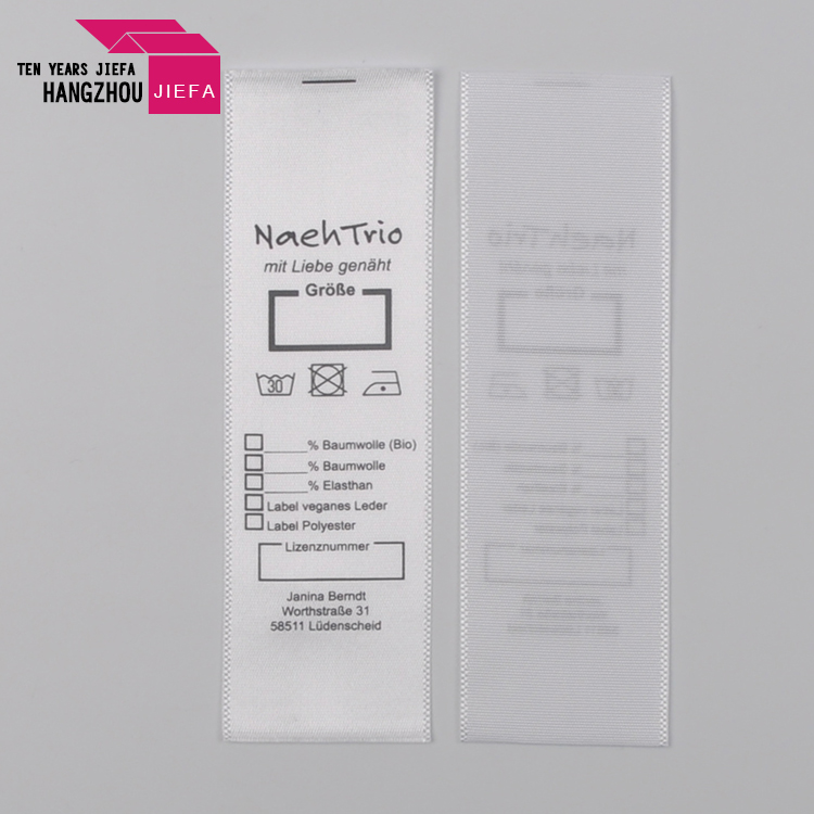 Garment Washing Economical Nylon Taffeta Care Label clothes with custom tags
