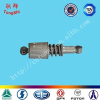 WG1642430285 Truck parts Front suspension shock absorber
