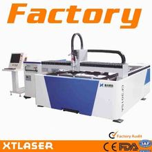 500W CNC router laser cutting machine for 3mm steel carbon