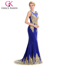 Grace Karin 2016 Sleeveless Elegant Golden Appliques Ball Gown Royal Blue Evening Dress GK000026-4