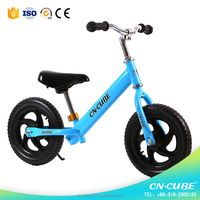 children toy kids balance bike cheap kids bicycle price for 3 years old children