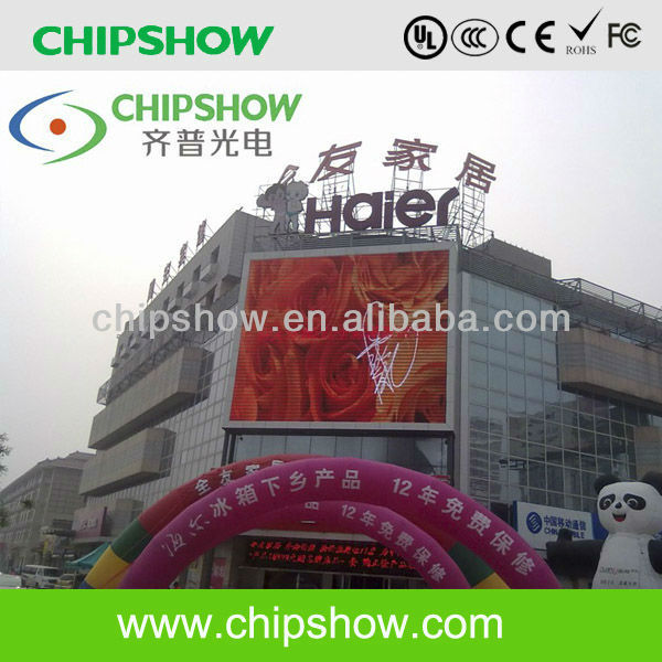 full color Outdoor P32 shopping mall led display screens