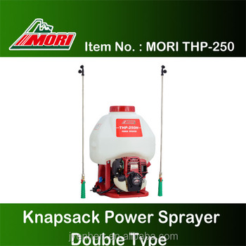 Professional Gasoline Knapsack Sprayer-Double Type