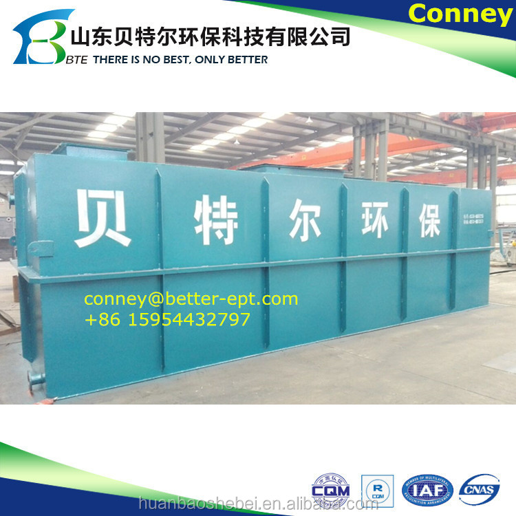 Good performance competitive price chemical industry wastewater treatment plants