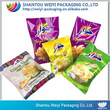 Wholesale potato chips bag/ banana chips packaging/ chips food packaging design