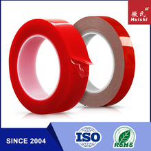 Great Bargain, Glass, Plastic, Metal Permanent Adhesion Double Sided Acrylic Auto Foam Tape