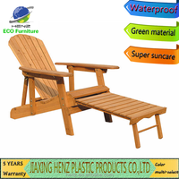 Alibaba sale recycled plastic wood style folding beach lounge chair of outdoor furniture