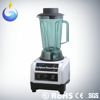 Heavy duty electric commercial ice blender