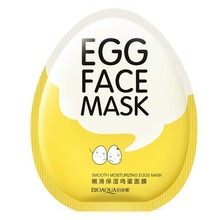 Milk Protein Essence Shrink Pores Repairing Hydrating Smoothing Cosmetic Egg Facial Mask