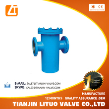 flanged water gate valve with bucket strainer
