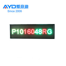 15*40inch Wifi Full Color Waterproof Programmable LED Sign