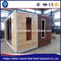 Russian low cost modern steel prefabricated frame villa glass wooded houses
