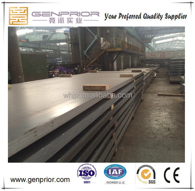 CCS/BV/GL/DNV/ABS/RINA/LR Grade A B D E Steel Ship Plate