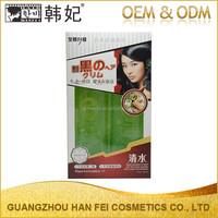 Free sample nourishing black hair shampoo hair dye plant formulation wholesale black hair products
