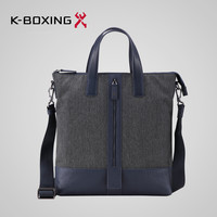 K-BOXING Brand Stylish Men's PU Shoulder Bag, Handbag