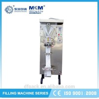 Fully automatic packing machine made in china LB-185A
