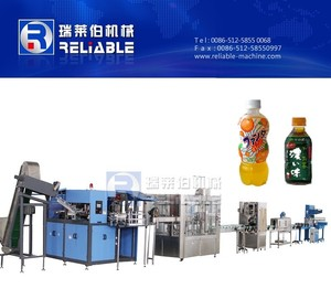 Complete Automatic Pet Bottled Ice Tea Processing Line / Bottling Plant