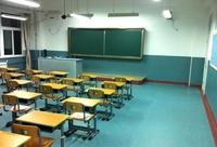 Educational Facilities Office rubber flooring mats