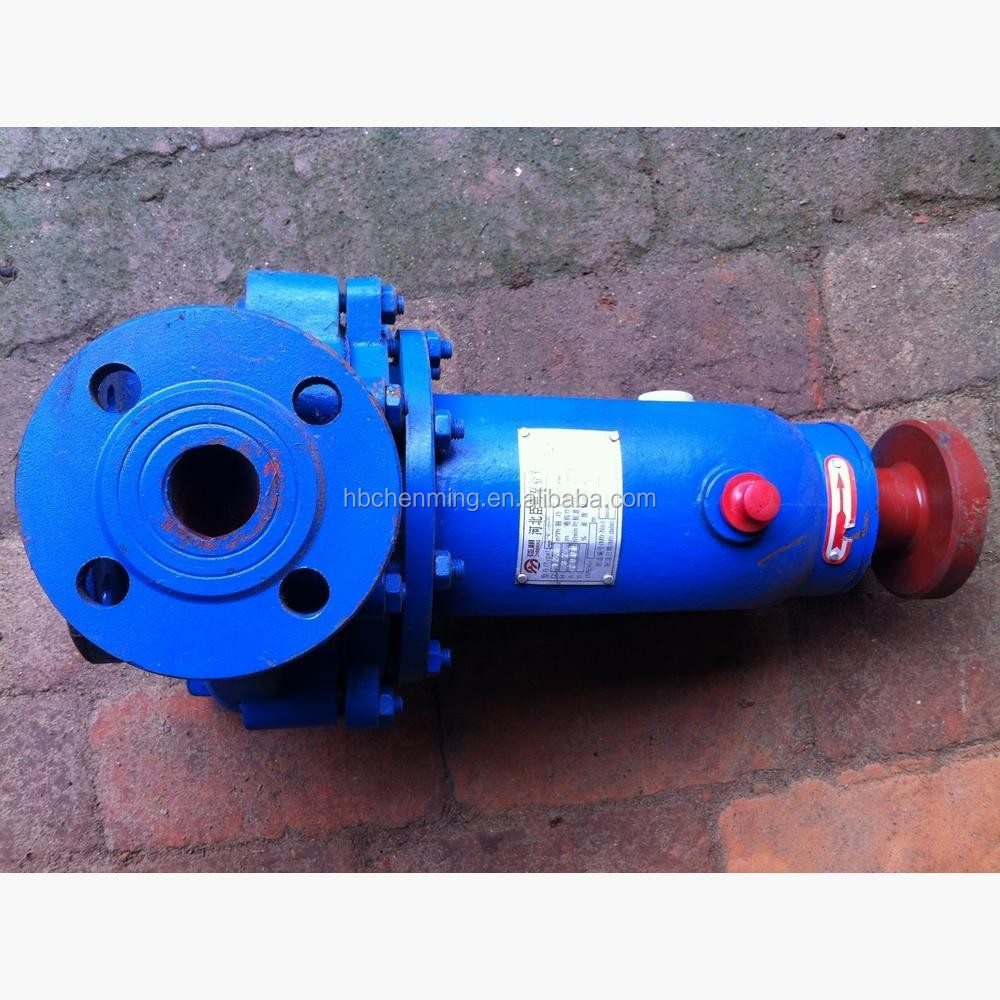 IS bronze impeller marine sea water centrifugal pump