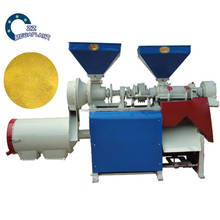 China factory rice wheat maize grinding mill prices